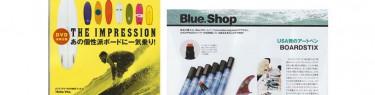 雑誌掲載情報  Blue. 10月号。